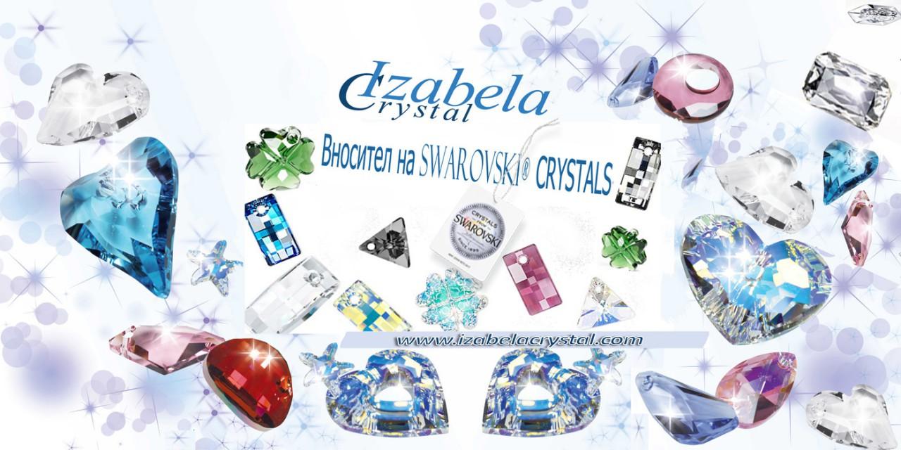 кристали сваровски вносител - Изабела Кристал